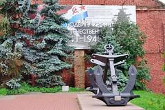 (sergeiivanovich) Tags:   monument  anchor kronshtadt