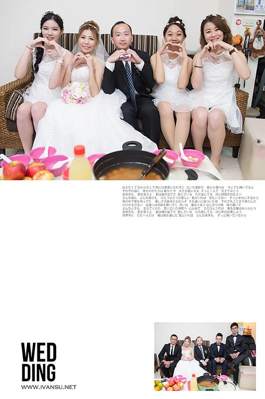 29637242136 cd8e848a42 o - [台中婚攝]婚禮攝影@裕元花園酒店 時維 & 禪玉