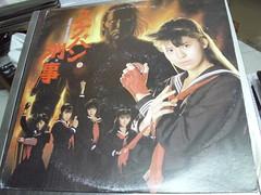 原裝絕版 1987年  南野陽子 Yoko Minamino スケバン刑事 LP 中古品