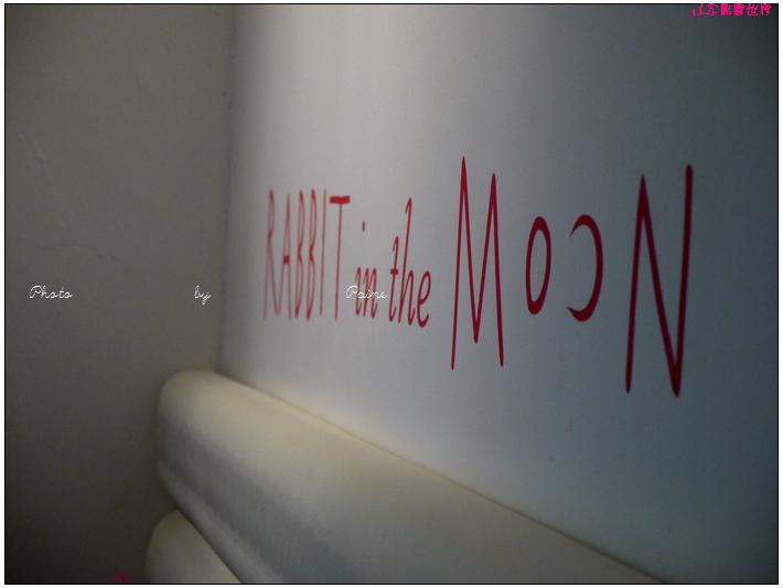 新沙站RABBIT in the MOON兔子在月亮래빗인더문
