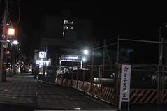 DSC_0015-kyoutoshi