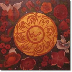 Painting&calligraphy (Hamid. M.) Tags: light red orange flower color colour green art colors beauty photoshop painting freedom daylight yahoo persian google iran persia canvas shiraz iranian calligraphy tehran pars  caligraphy aol  oilpainting   paintingcalligraphy