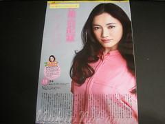 仲間由紀恵_TV Life 2013.01.05-2013.01.18
