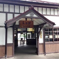 IMG_9468 (nimbus_2000) Tags: chichibu saitama nagatoro nagatorostation