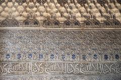 _MG_4260 (Jonatan Cunha) Tags: spain granada andaluzia alhambra alambra erasmus trip vacance travel