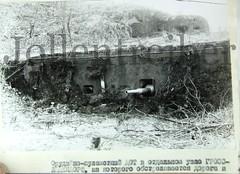 pzw866 (R58c) Tags: bunker german armor cupola ww2 panzer pillbox pak bogen oder warte casemate ostwall owb bunkr 866 kasematte mru panzerwerk pzw 2p7 29p8