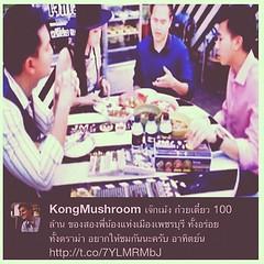 วันนี้ (13/01/2556) 10โมงเช้า ช่อง9 #รายการอายุน้อยร้อยล้าน #JMcuisine #หน้าไม่งอรอไม่นาน ฝากติดตามด้วยนะครับ ขอบคุณครับ