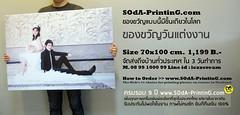 ของขวัญ ภาพของขวัญวาเลนไทน์ ของขวัญวาเลนไทน์ ของขวัญแบบนี้มีชิ้นเดียวในโลก SOdA-PrintinG (1)
