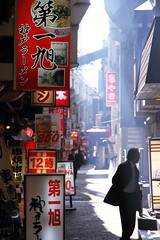Asian pathway (Teruhide Tomori) Tags: street japan restaurant asia mood kobe  motomachi pathway