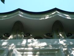 ljubljana (canecrabe) Tags: architecture ljubljana dcor slovnie cimetire tombeau architecte palmette jozeplecnick