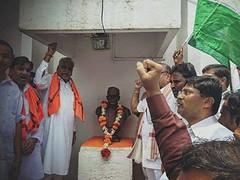Participated in Tiranga Yatra at Ahmed Nagar (ronaknigam) Tags: bjp gujrat parshottam rupala purushottam speech profile bhartiya janta party election 2018 join vote for leaders membership bharatiya janata