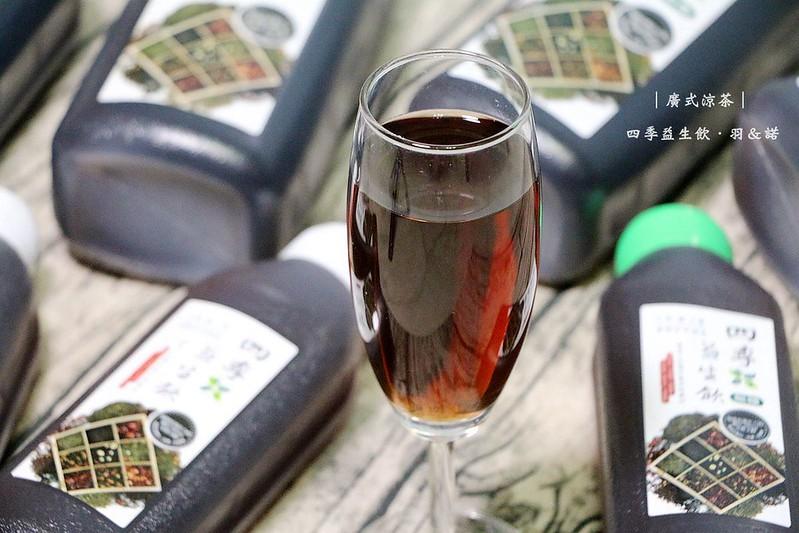 天然飲品四季益生飲涼茶19