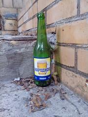 """""""Popular"""" beer (m_y_eda) Tags:  bottle flasche  botella bottiglia butelka garrafa bouteille brown beer"""