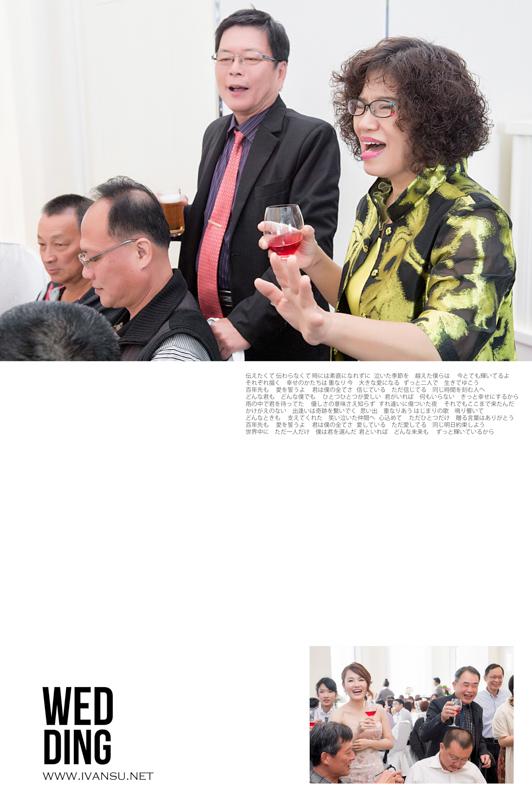 29632306476 1775889ce7 o - [台中婚攝] 婚禮攝影@林酒店 郁晴 & 卓翰