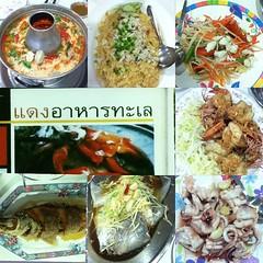 ร้านแดงอาหารทะเล ต้มยำรวมมิตรน้ำข้น ข้าวผัดปู ส้มตำปูม้า กุ้งทอดกระเทียม หมึกผัดกระเทียมโทน ปลาจาระเม็ดนึ่งซีอิ้ว ปลากระพงทอดน้ำปลา #dinner #seafood #daeng #restaurant #great #love #gigant #me #families #baby #susu #squid #fish #shrimp #crab #rice #fried