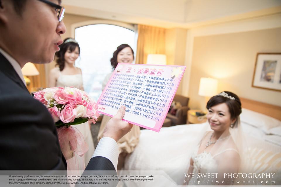 台北桃園婚禮記錄-021.jpg