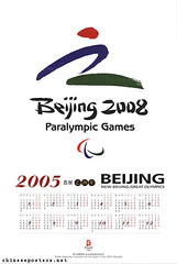 Beijing 2008 Paralympic Games - 2005 Calendar (chineseposters.net) Tags: 2005 china sports poster calendar propaganda chinese beijing  olympics paralympics