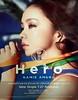 Hero_Single_poster (2) (Namie Amuro Live ♫) Tags: namie amuro 安室奈美恵 hero singlecover poster