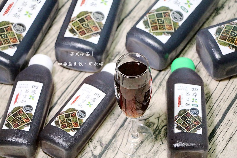 天然飲品四季益生飲涼茶17