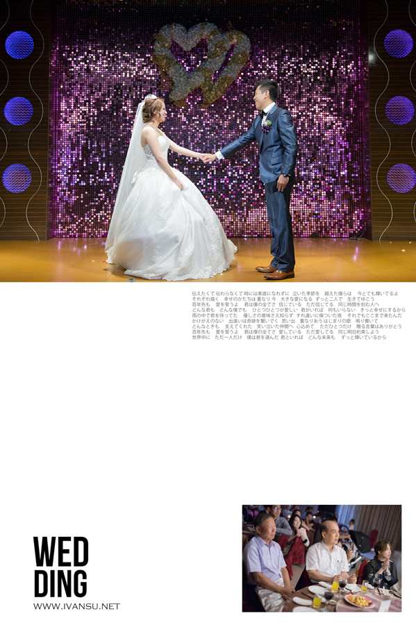 29612411446 a478ddbf56 o - [台中婚攝]婚禮攝影@雅園新潮 明秦&秀真