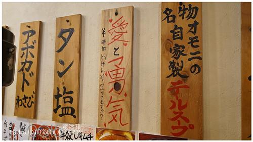 大阪燒肉05.jpg