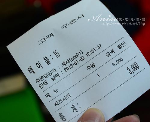春川家雞排034.jpg