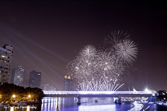 snow (()) Tags: light love andy ferry night pier boat market fireworks kaohsiung di   waterway               tengteng fireworksfireworksfireworksfirefutianstyleglamorbrightdazzlingdazzlingtaiwankaohsiunglanternfestivalnationaldaywannianzuoyinginkaohsiung taiwankaohsiungzuoyinglotuspond  anandiandian