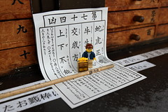 Travels of badger - Testing the Fortunes at Shitennoji Temple (enigmabadger) Tags: brickarms lego custom minifig minifigure fig accessory accessories japan asia vacation trip travel outdoors japanese