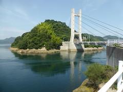 5th Tobishima Br (Stop carbon pollution) Tags: japan  honshuu  hiroshimaken   tobishimakaidou