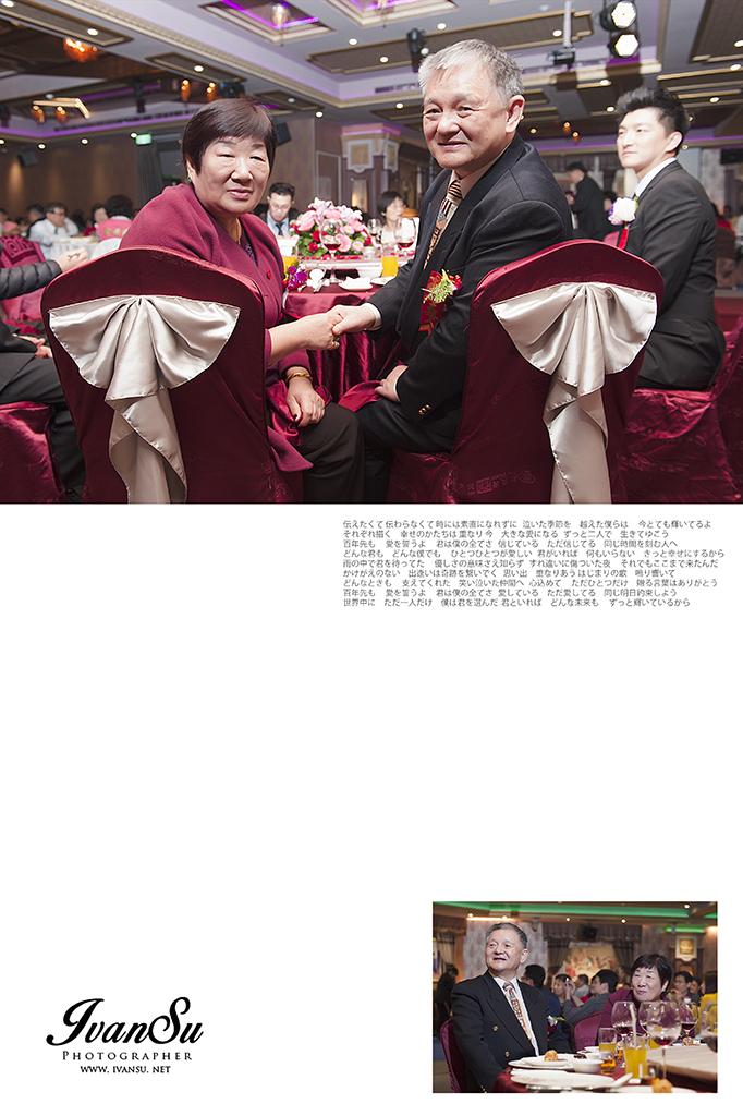 29153280944 9c848529a9 o - [台中婚攝] 婚禮攝影@新天地婚宴會館  忠會 & 怡芳
