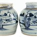 214. Pair of Antique Canton Lidded Ginger Jars