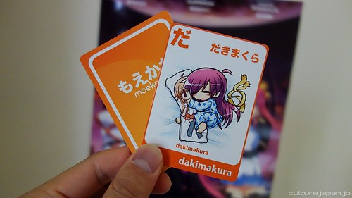 Manga Festival Singapore