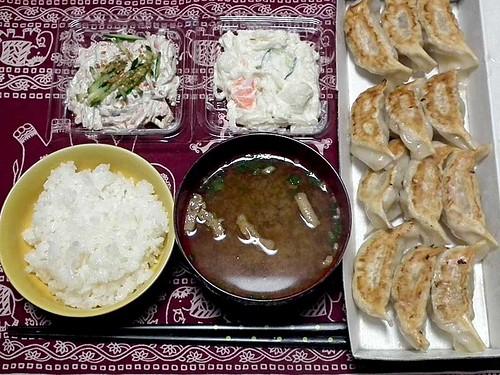 2013年2月13日の晩ご飯