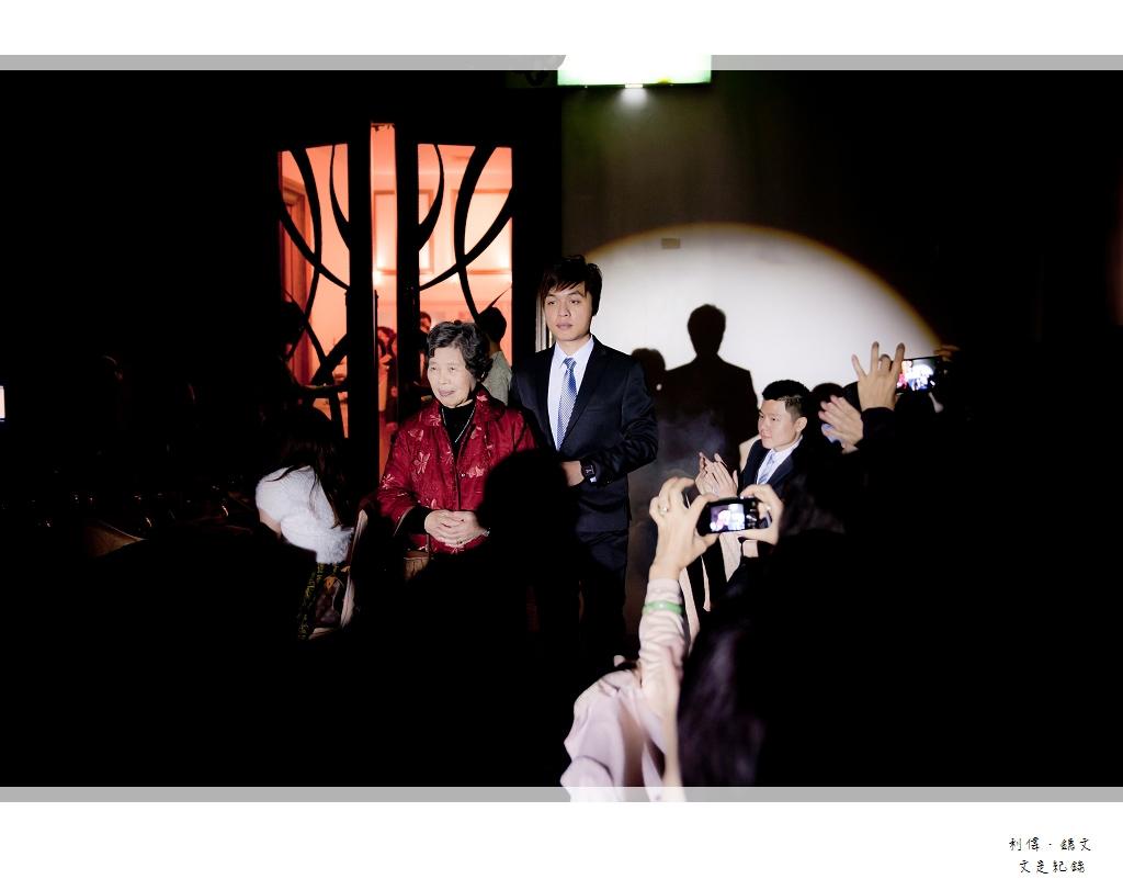 利偉&鏸文051