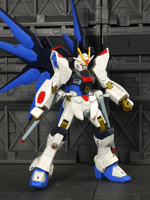 ZGMF-X20A Strike Freedom
