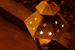 Aleo Lantern