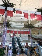 city center mall, doha, qatar (mobius15) Tags: flags doha qatar citycentermall
