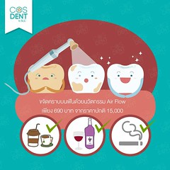 2015-0180 #cosdentbyslc #makeoveryoursmile #slcgroup (Dental clinic in Bangkok) Tags:             cosdentbyslc dental clinic bangkok