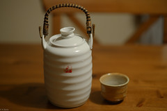 sake decanter (kasa51) Tags: sake japanesericewine decanter container warmer cooler