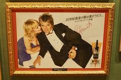 Rod Stewart and Nikka - Scottish Connection? (MarkRosauer) Tags: rodstewart whisky nikkawhisky nikkayoichimuseum japanesewhisky vintageadvertizing vintagead