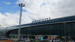 Domodedovo Airport Terminal (Terrazzo) Tags: moscow domodedovo airport terminal