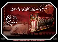5 x 7 Arshad (haiderdesigner) Tags: haiderdesigner molahussain yaali yaallah yamuhammad graphicsdesigner creativedesign islami islamic