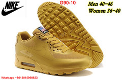 G90-10 Size 36-46 (Wright8616) Tags: american usa flag hyperfuse 90