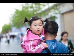 pic-95 (aphotostory) Tags: china girl heilongjiang children father central avenue harbin       zhongyang