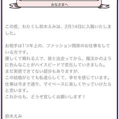 鈴木えみのブログ LITTLE BIT... より  #鈴木えみ