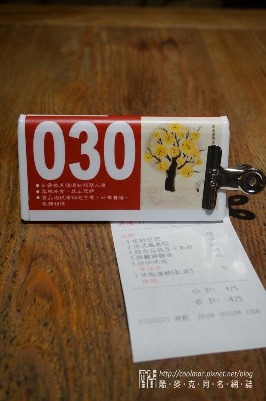 DSC07574