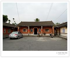 彰化二水的三合院-前廳 (Ache_Hsieh) Tags: old travel house taiwan olympus 彰化 zhanghua e500 zd 1454mm2835