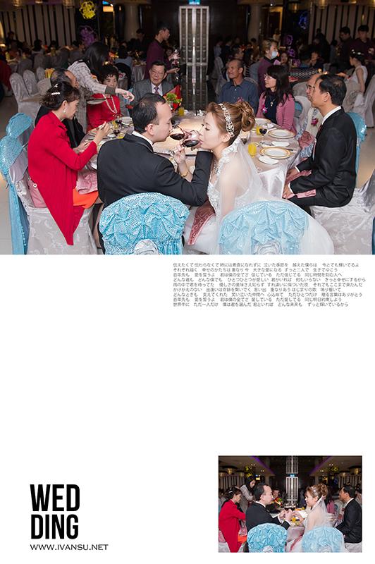29046321024 3972b9a234 o - [台中婚攝]婚禮攝影@裕元花園酒店 時維 & 禪玉