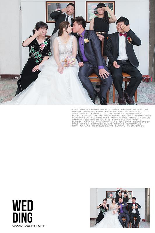 29734350005 dda4e64b9f o - [台中婚攝] 婚禮紀錄@全台大飯店  杰翰 & 奕均