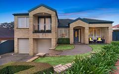 15 Wildrose Street, Kellyville NSW